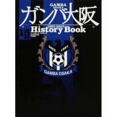 岡元あつこ 公式ブログ/ガンバ大阪33 画像1