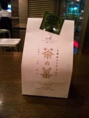 岡元あつこ 公式ブログ/MALEBRANCHE 画像1