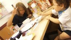かなぽにょ(mamaLove) 公式ブログ/テレビ★打ち合わせ 画像2