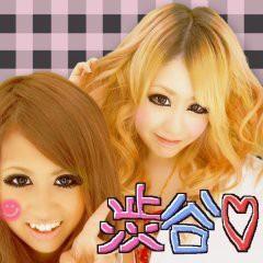 かなぽにょ(mamaLove) 公式ブログ/美容院行ってきます 画像2