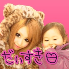 かなぽにょ(mamaLove) 公式ブログ/水天宮で安産祈願 画像1