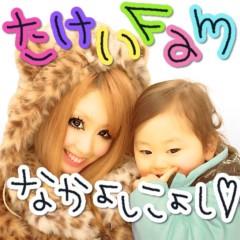 かなぽにょ(mamaLove) 公式ブログ/水天宮で安産祈願 画像2