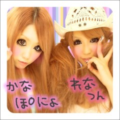 かなぽにょ(mamaLove) 公式ブログ/プラチナムプロダクション 画像1