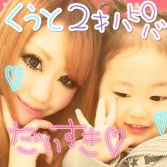 かなぽにょ(mamaLove) 公式ブログ/HappyBirthday 画像1