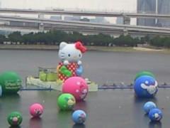 荒美由紀 公式ブログ/キティちゃん巨大化!? 画像1