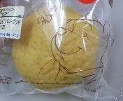 荒美由紀 公式ブログ/お気に入りのパン 画像1