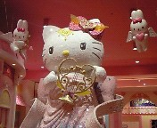 荒美由紀 公式ブログ/Kawaii 画像1