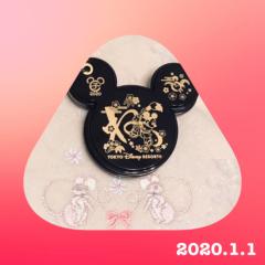荒美由紀 公式ブログ/2020 画像1