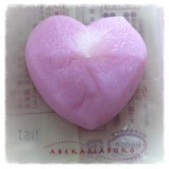 荒美由紀 公式ブログ/チョコ食べ放題な日 画像2