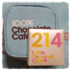 荒美由紀 公式ブログ/チョコ食べ放題な日 画像1