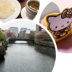 荒美由紀 公式ブログ/ありがとう平成! 画像1