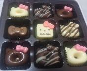 荒美由紀 公式ブログ/チョコ祭りだ! 画像1