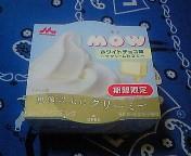 荒美由紀 公式ブログ/ホワイトチョコ! 画像1
