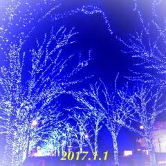 荒美由紀 公式ブログ/2017 画像1