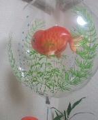 荒美由紀 公式ブログ/金魚風船 画像1
