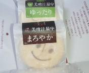 荒美由紀 公式ブログ/にこちゃん☆ 画像1