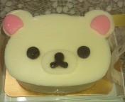 荒美由紀 公式ブログ/ケーキ!! 画像1
