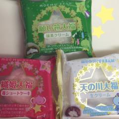 荒美由紀 公式ブログ/七夕☆ 画像1