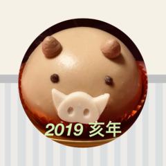荒美由紀 公式ブログ/2019年 画像1