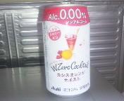 荒美由紀 公式ブログ/ノンアルコール!? 画像1
