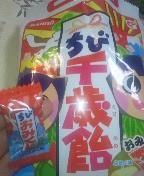 荒美由紀 公式ブログ/懐かしい〜! 画像1