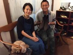 渡辺一宏 公式ブログ/わたしのまち新宿 画像1