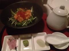 大谷 キマリオン 築輝 公式ブログ/鮭とイクラのおちゃずけ 画像1