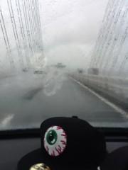 大谷 キマリオン 築輝 公式ブログ/On my way to Ginza:)) 画像1