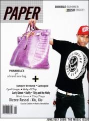 大谷 キマリオン 築輝 公式ブログ/Pharrell Hermes 画像1