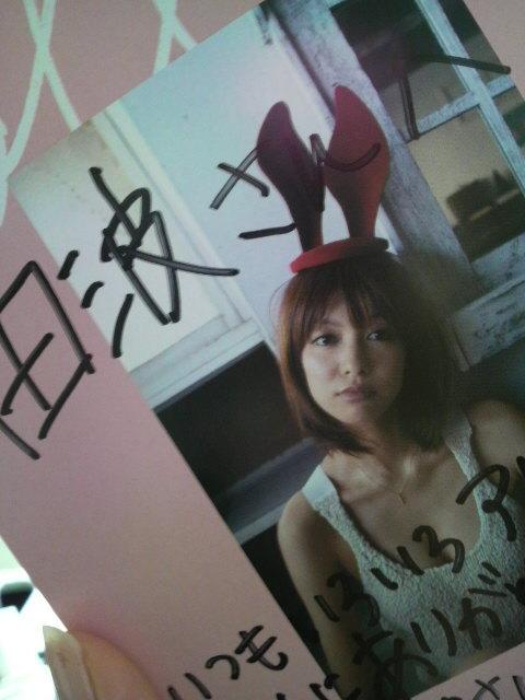 田波涼子の画像 p1_26