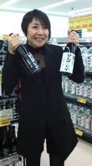 奈美悦子 公式ブログ/どうも奈美悦子です 画像1