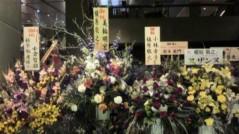 奈美悦子 公式ブログ/誕生日 画像1