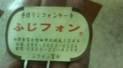 奈美悦子 公式ブログ/巻くだけダイエット!? 画像1