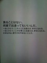 KAZ 公式ブログ/よしっ! 画像2