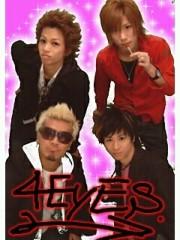 KAZ 公式ブログ/おはYOー! 画像1