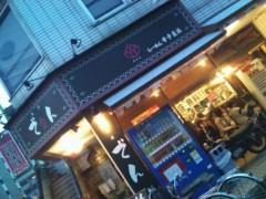 KAZ 公式ブログ/10円饅頭【友達キャンペーン中!】 画像2