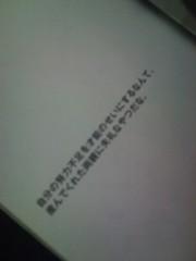 KAZ 公式ブログ/よしっ! 画像3