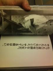 KAZ 公式ブログ/寝ます! 画像3