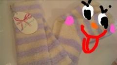 篠原真衣 公式ブログ/魔性の靴下 画像1
