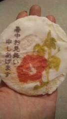 篠原真衣 公式ブログ/遅くにソーリィ 画像2