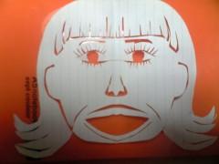 篠原真衣 公式ブログ/強敵 画像1