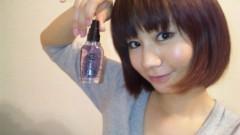 篠原真衣 公式ブログ/女の子。 画像1