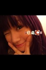 篠原真衣 公式ブログ/ベジタリン 画像2