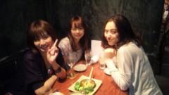 篠原真衣 公式ブログ/ウマヅラハギ 画像1