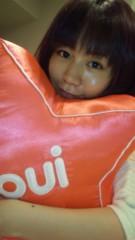 篠原真衣 公式ブログ/oui♪ 画像1