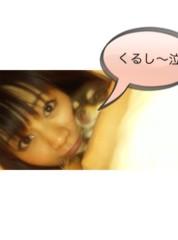 篠原真衣 公式ブログ/戦場なバスタイムへ☆ 画像2
