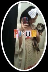 篠原真衣 公式ブログ/平和なとぅでい。 画像1