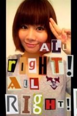 篠原真衣 公式ブログ/STRAWBERRY RAINBOW 画像2