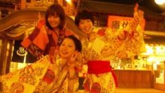 篠原真衣 公式ブログ/ただの日記 画像3