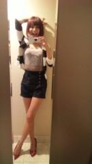 篠原真衣 公式ブログ/LOVE GIRL 画像1